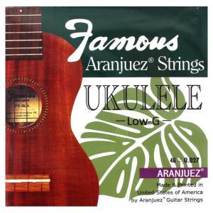 Famous Aranjuez Low-G ウクレレ弦×5本