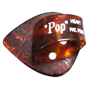 KIKUTANI POP PICK BRO サムピック ギターピック×6枚材質:セルロイド厚さ:HE...