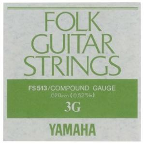 YAMAHA FS513 アコースティックギター用 バラ弦 3弦×6本セットコンパウンドゲージのフォ...