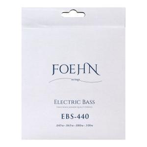 FOEHN EBS-440×2セット Electric Bass Strings Regular Light エレキベース弦 45-100|chuya-online