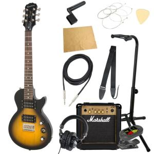 エピフォンから始める!大人の入門セット Epiphone Les Paul Express VS エレキギター Marshallアンプ付 11点セット|chuya-online
