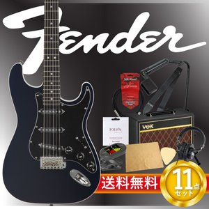 フェンダーから始める!大人の入門セット Fender Japan Exclusive Aerodyne Strat GMB エレキギター VOXアンプ付 11点セット|chuya-online