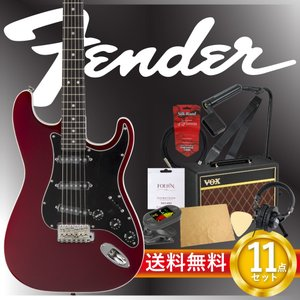 フェンダーから始める!大人の入門セット Fender Japan Exclusive Aerodyne Strat OCR エレキギター VOXアンプ付 11点セット|chuya-online