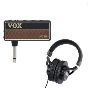 場所を取らず手軽にエレキギターサウンドを楽しめる「VOX AmPlug2 AC30 AP2-AC」に...