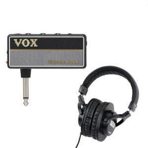 場所を取らず手軽にエレキギターサウンドを楽しめる「VOX AmPlug2 Classic Rock ...