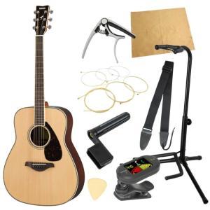 ヤマハのアコースティックギターにピック、ストラップ、カポタスト、ギタースタンド、換え弦、チューナー、...