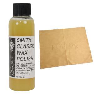 Ken Smith Classic Wax Polish 楽器用ポリッシュ FOEHN FGC242...
