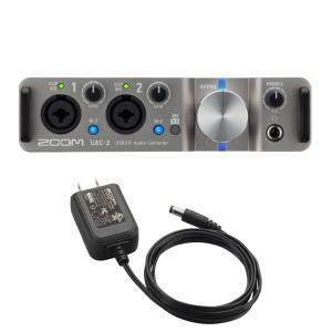 ZOOM UAC-2 USB3.0 オーディオインターフェース AD-14A/D ACアダプター付きセット|chuya-online