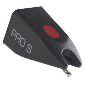ORTOFON stylus PRO S 交換針×2個