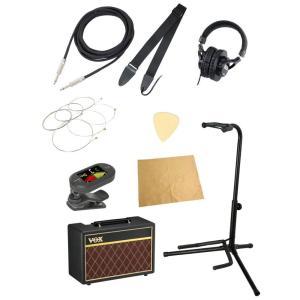 オリジナル エレキギター入門用ギターアンプ付きアクセサリー9点セット