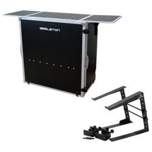 SEELETON SDJT 折りたたみ式 DJテーブル Dicon Audio LPS-002 ラップトップスタンド 2点セット|chuya-online