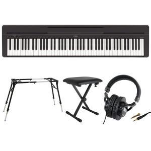 YAMAHA P-45B ブラック 電子ピアノ Dicon Audio KS-060 4本脚型 キー...