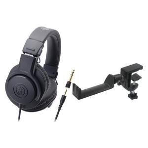 AUDIO-TECHNICA ATH-M20x プロフェッショナルモニターヘッドホン SEELETO...
