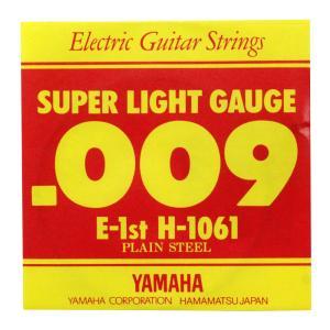 エレキギター用 バラ弦 1弦 ヤマハ YAMAHA H1061 ×6本セット