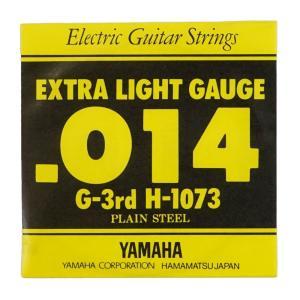 YAMAHA H1073 エレキギター用 バラ弦 3弦×2本...