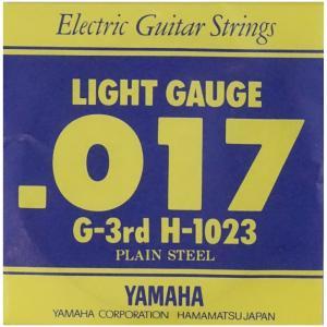 YAMAHA H1023 エレキギター用 バラ弦 3弦×2本...
