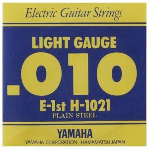エレキギター バラ弦 1弦 ヤマハ YAMAHA H1021...