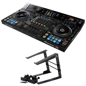 Pioneer DDJ-RZX DJコントローラー Dicon Audio LPS-002 ラップト...