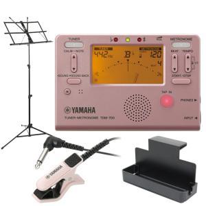 YAMAHA TDM-700P チューナー メトロノーム TM-30PK チューナー専用マイクロフォン 譜面台付き 4点セット|chuya-online