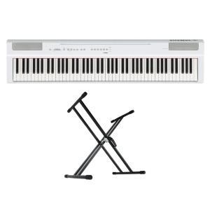 YAMAHA P-125WH ホワイト 電子ピアノ キーボードスタンド 2点セット [鍵盤 Aset...