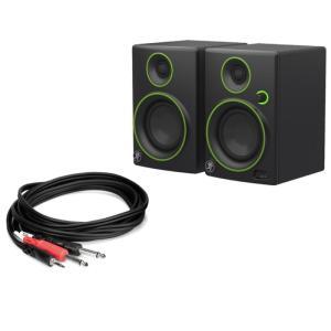 セット内容・MACKIE CR3 Multi Media Monitor Speaker 1ペア モ...