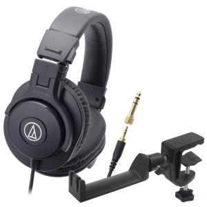 AUDIO-TECHNICA ATH-M30x プロフェッショナルモニターヘッドホン & SEELE...