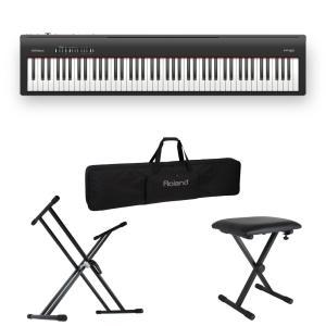 ROLAND FP-30 BK 電子ピアノ X型スタンド/X型椅子/キャリングケース付きセットコンパ...