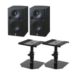 YAMAHA MSP5 STUDIO パワードモニタースピーカー Dicon Audio SS-03...