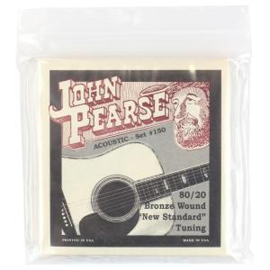 John Pearse String 150 アコースティックギター弦 11-58×6セット