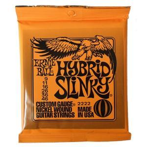 ERNIE BALL 2222/Hybrid Slinky×3SET エレキギター弦