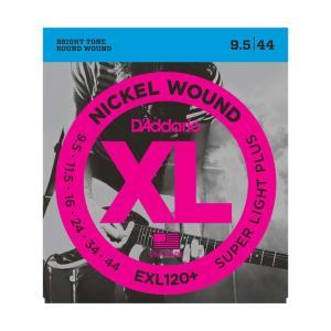 D'Addario EXL120+ エレキギター弦 ×10セット