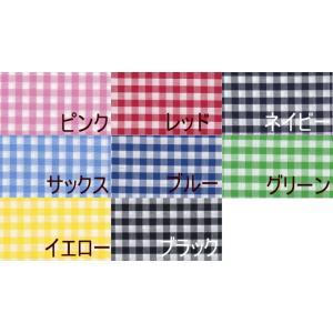 【送料無料】ギンガムチェック ブロード 8色 chw