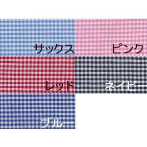 【送料無料】ギンガムチェック 小 ブロード 5色 53000-s chw