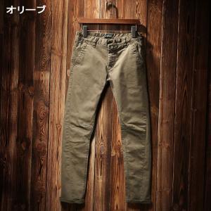【ファイナルセール】Fudoo チノパン メンズ スキニー カラーパンツ ロングパンツ SA1302 4カラー|chy