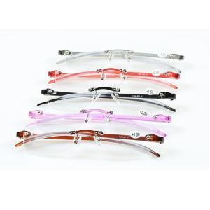 老眼鏡 軽い リーディンググラス 枠なし 弾性 柔らかい メガネ メンズ レディース 小物|chy