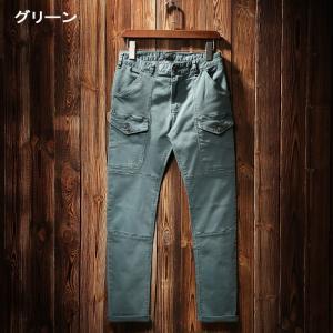 【ファイナルセール】Fudoo チノパン メンズ スキニー カラーパンツ ロングパンツ SAD203 4color|chy