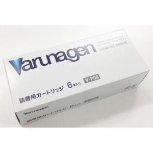 日本製 Varunagen ヴァルナゲン V-P06 (ヴァルナゲン カートッリッジ 6本セット)|chy