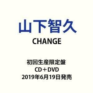 CHANGE(初回生産限定盤)(DVD付) CD+DVD メーカー特典終了|chy