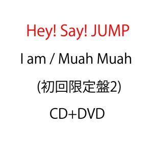 【予約】I am / Muah Muah(初回限定盤2) CD+DVD シングル 限定版 マキシ Hey! Say! JUMP