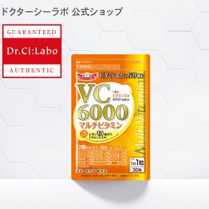 ドクターシーラボ 公式  VC6000マルチビタミン サプリメント ビタミン ミネラル 健康食品 サ...