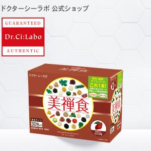 ドクターシーラボ 公式  美禅食 30包 カカオ味 栄養補助食品 ドリンク 置き換えダイエット 低カロリー スムージー 野菜 果物 腸活 美容 健康 ドクターシーラボ公式ショップ