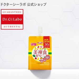 ドクターシーラボ 公式  美禅食ゼリー マンゴーピーチ風味 ダイエット 健康食品 低カロリー 栄養ゼ...