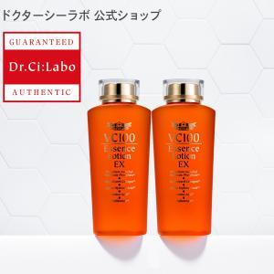 [25%OFF]2個セット ドクターシーラボ vc100 化粧水 公式 シーラボ VC100エッセンスローションEX 150mL ローション 乳液 保湿 毛穴 角質 ビタミンC