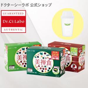 ドクターシーラボ 公式  美禅食3種アソートセット(シェイカー付) ゴマきな粉味 カカオ味 抹茶味 ...