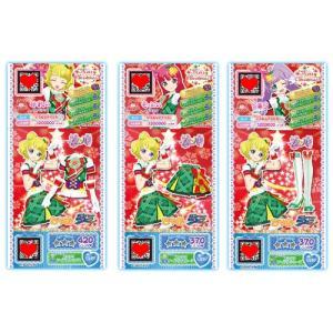 ちゃおオリジナル プリパラプリチケ クリスマスコーデAセット:メリクリアイドルクリスマスコーデセット|ciao-shop
