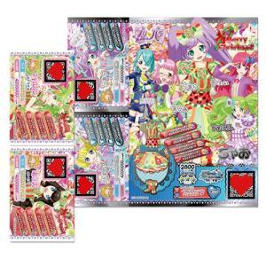 プリパラドリチケちゃおオリジナル限定コーデA:ペロペロキャンディクリスマスコーデセット|ciao-shop