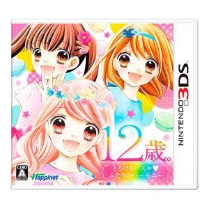 ニンテンドー3DSソフト「12歳。〜とろけるパズルふたりのハーモニー〜」|ciao-shop
