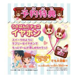 ニンテンドー3DSソフト「12歳。〜とろけるパズルふたりのハーモニー〜」|ciao-shop|02