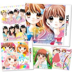 ちゃお新春福袋B(14,000円以上相当どれか4点入り)|ciao-shop