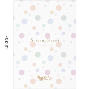 【ベツコミ特製クリアファイル2枚セット】桜小路かのこ「青楼オペラ」|ciao-shop|03
